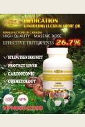Etherea Ganoderma Lucidum Spore Oil